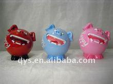pretty piggy banks for kids