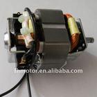 Massager motor FH5420 universal motor