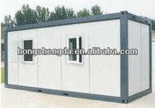 cost and time saving prefab modular house modern NEW!!!