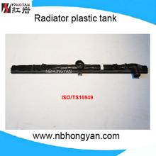 Auto réservoir en plastique pour voiture Nissan Bluebird / maxima, Oem : 2146055E01 / 0139P10 / 58E00