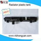 Auto Plastic Radiator Tank for daihatsu ,car parts for MIRA/OPTI/MOVE,OEM:1640097209/10/02/06/11/12