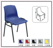 functional plastic visitor chair