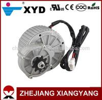 XYD-16 DC Geared Electric Motor