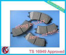semi-metallic brakes for Opel Sintra/Cadillac Seville/ELDORADO Coupe/ Chevrolet ALERO/IMPALA D698