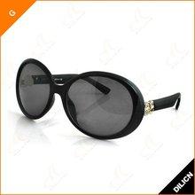 Good Price Carnival Sunglasses