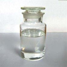 2-Methyl-3-furanthiol 28588-74-1 Used as a flavoring essence