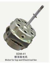 auto fan motor for electric fan