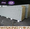 rock wool prefabricated wall panel