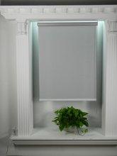 fabric screen curtain