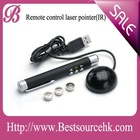 Remote control laser pointer(IR)with Page up/down function TB-01