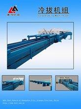Hydraulic cold drawn bench
