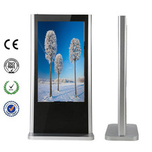 42 inch Floor Stand LCD Touch Computer Screen
