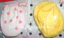 Cotton Colorful Baby Cap