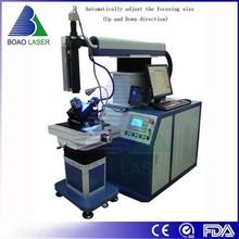 BMM Multifunctional laser welding machine / laser welder for metal products