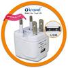 universal plug adapter fuse