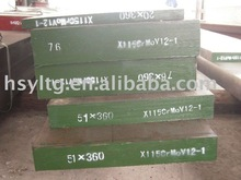 SKT4 hot work tool steel plate