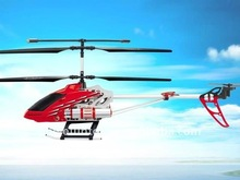 2012 hot sale 5ch shooting rc helicopter with gyro and light