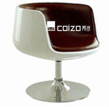 Classic fiber glass ball chair