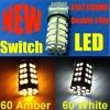 3157 3457 3057 Switchback Dual color car led turn signal lights