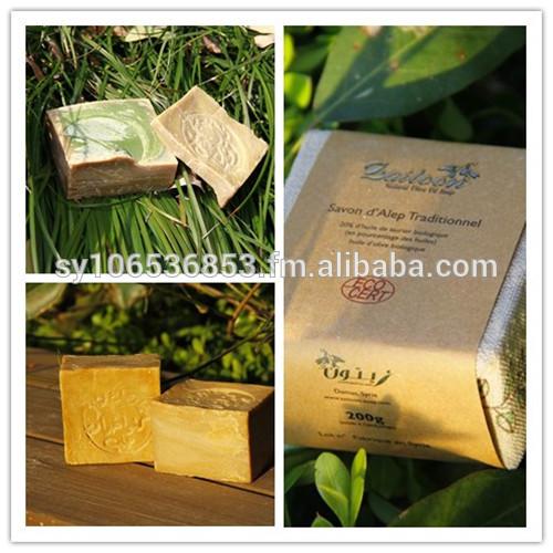 Aleppo soap olive oil laurel oil 100 naturel buy zt002 product on - Xylophene 100 naturel ...