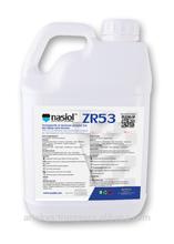 Hydrophobic nano paint coating Nasiol ZR53, 5lt