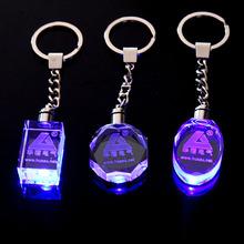 3D laser crystal keychain gift