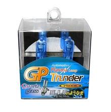 GP THUNDER 7500K H15 Xenon Halogen Light Bulb For Beam HeadLamp / Fog Lights / Day Time Running