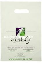 CHEAPEST price plastic gift bag shopping
