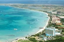 Aruba Casino Caribbean Resort Hotel for sale
