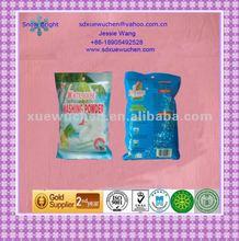 2011 High Foam Super Perfume Blue Powder,Washing Powder Detergent,Soap Powder