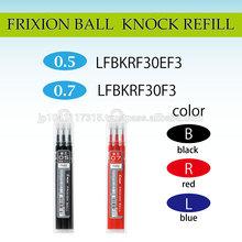 pilot frixion ball knock ballpoint pen frixion refill set
