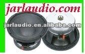 PC series Professional Pa Subwoofer,loudspeaker