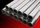 condenser stainless steel tube