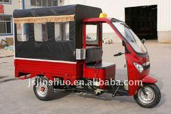 diesel three wheeler tricycle