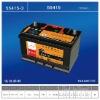 Car Used MF lead Acid Battery DIN54