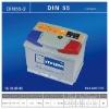 Car Used MF lead Acid Battery DIN55