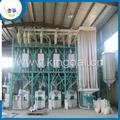 الصين معدات الطحن طحين القمح