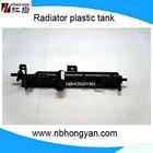 Car Radiator Plastic Tank for opel/vectra,OEM:1300185/1300242/1300180/52479098/52492109