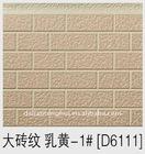 stone style Polyurethane sandwich panel/ exterior wall panels ( Polyurethane Sandwich panel professional manufacturer )/unipan
