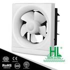 Wall-mounted Ventilation Fan with Detachable Oil Bracket (KHG25-D)