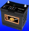 mf car battery 12V70AH