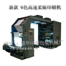 precio competitivo flexo printing machine de la maquina de impresion flexografico