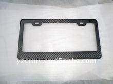 carbon fiber license plate frames