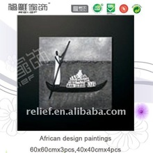 Africa relief painting,african hotel decoration paintings,home decoration wall painting,harvest boat oil painting,40X40cmx4pcs