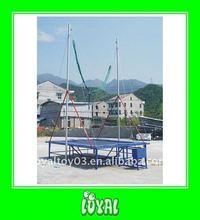 LOYAL BRAND trampoline canopy