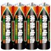 1.5V LR03 AAA Alkaline Battery