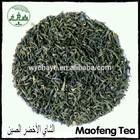 China green tea-Wu Yang Chun Yu Green Tea(China famous tea)