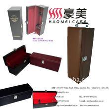 pu leather red wine storage box
