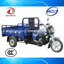 HY200ZH-FY-1 three wheel motor
