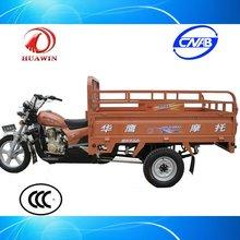 HY200ZH-FY-2 3 wheel motor